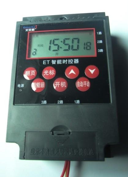 经纬路灯时间控制器 大连经纬度时控开关