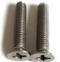钛平机螺丝|钛沉头十字螺丝|钛螺丝厂家