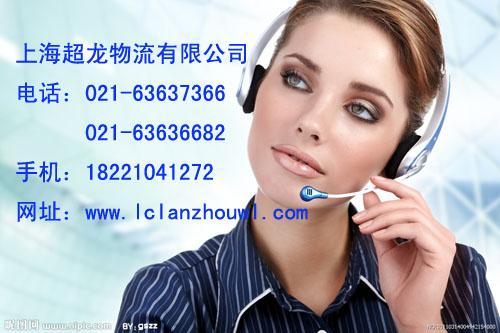 上海到哈尔滨物流,上海到哈尔滨货运,上海