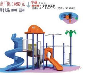 儿童 设备管理制度