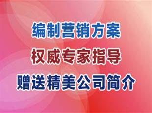 彩页设计印刷 郑州网站建设推广 河南瑞鼎软件科技有限公司