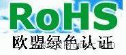 供应面料PH值ITS检测纺织品无锡ITS测试