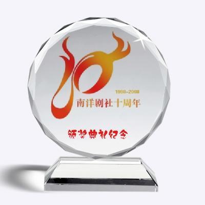 广东黄山旅游纪念品 国家大剧院纪念品 安徽黄山纪念品 纪念品公司