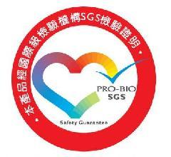 温州SGS袜子检测