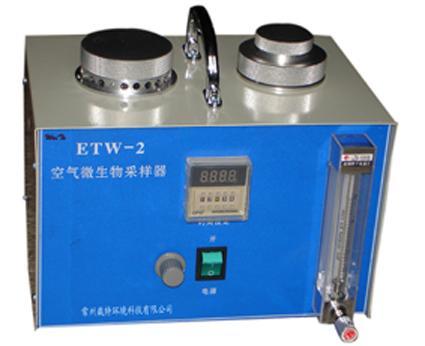 ETW-2 空气微生物采样器