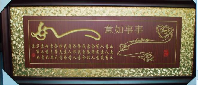 福州木质牌匾定做