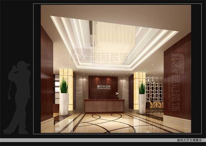 室内装修设计方案 客厅装修效果图 郑州装