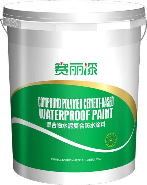 赛丽漆JS防水涂料聚合物防水涂料防水涂料供应