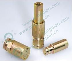 LSQ-PTQ平头式液压快速接头(碳钢)