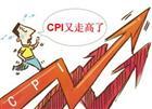 中华女子学院漫画