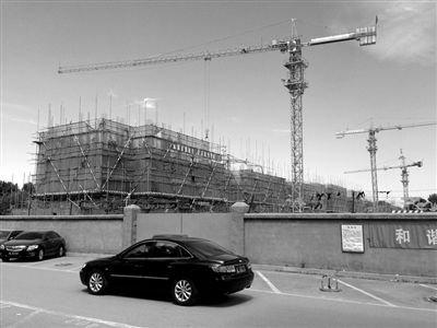 北京部分经适房成部委及央企福利房 定向经适房背后的定向供地高清图片