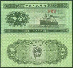人民币纸币价值兑换表_老人民币兑换价格表图片老人民币兑换价格表