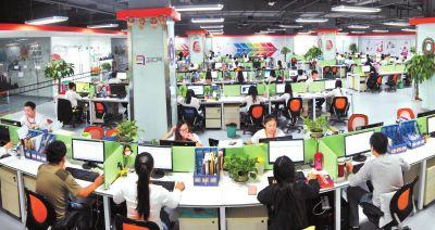 河南企汇网信息技术股份有限公司大厅办公区