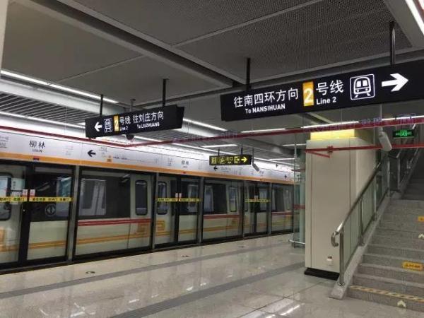 香港地铁换乘�z*_郑州地铁2号线站点公交换乘指南