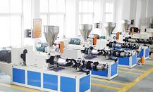 郑州市一诚机械制造有限公司