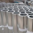 铝皮厂家直销0.4mm保温铝皮