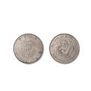 古钱币收购公司