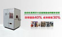 无锡欧能机电设备有限公司