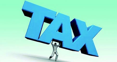 上市公司减税降费是怎么回事?