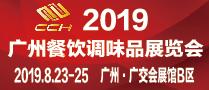 第5届中国(义乌)双赢笔业展览会